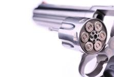 Gun150w